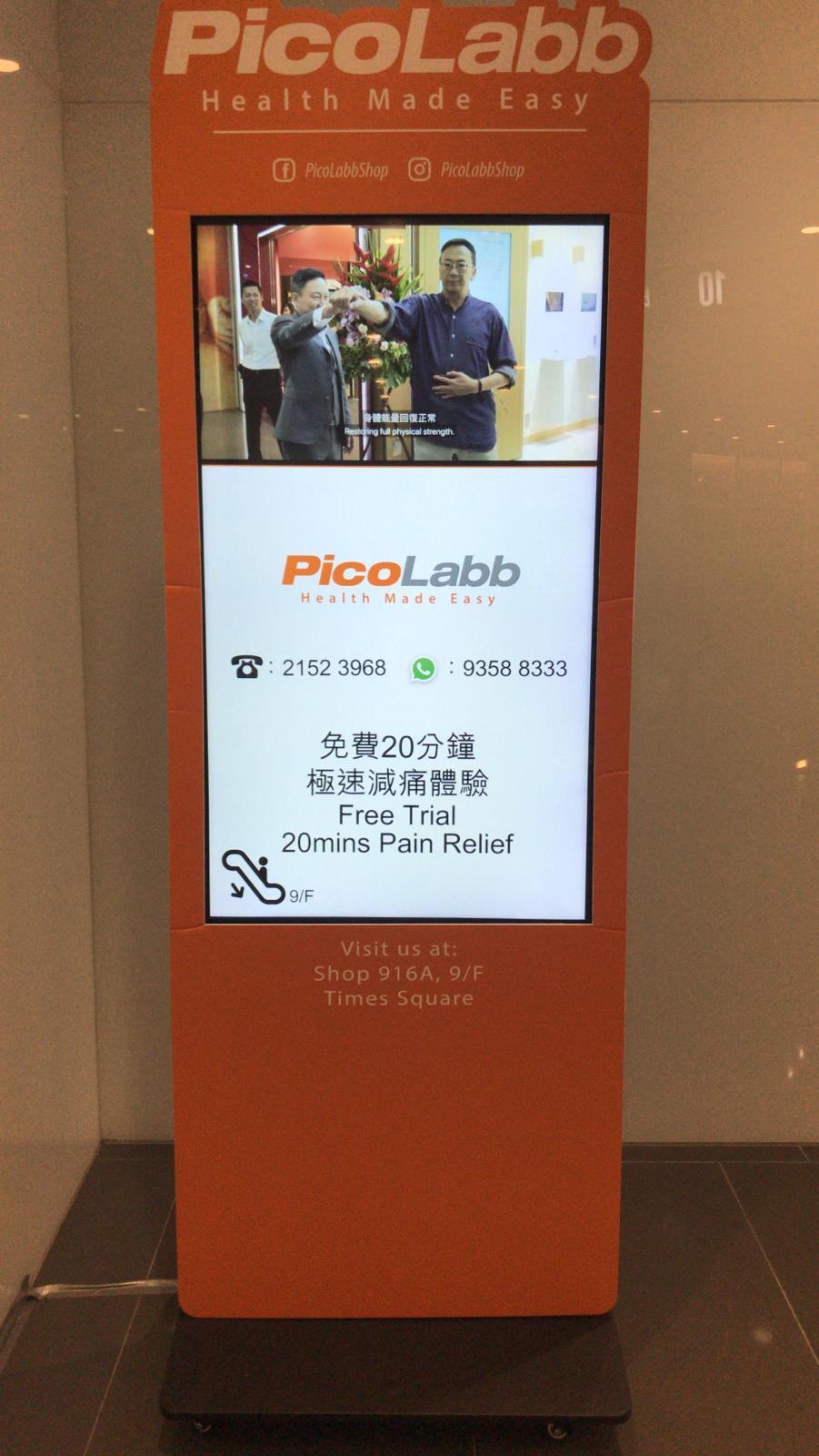 PicoLabb - Hong Kong